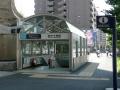 KINOKUNIYA Sugar Residence