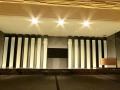 東京ガーデンテラス紀尾井町 紀尾井町レジデンス