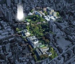 ザ・パークハウス三田タワー